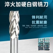 Full grinding plus hard Bai knife white knife milling cutter non-standard knife 4.5 5.5 6.5 7.5 8.5 9.5