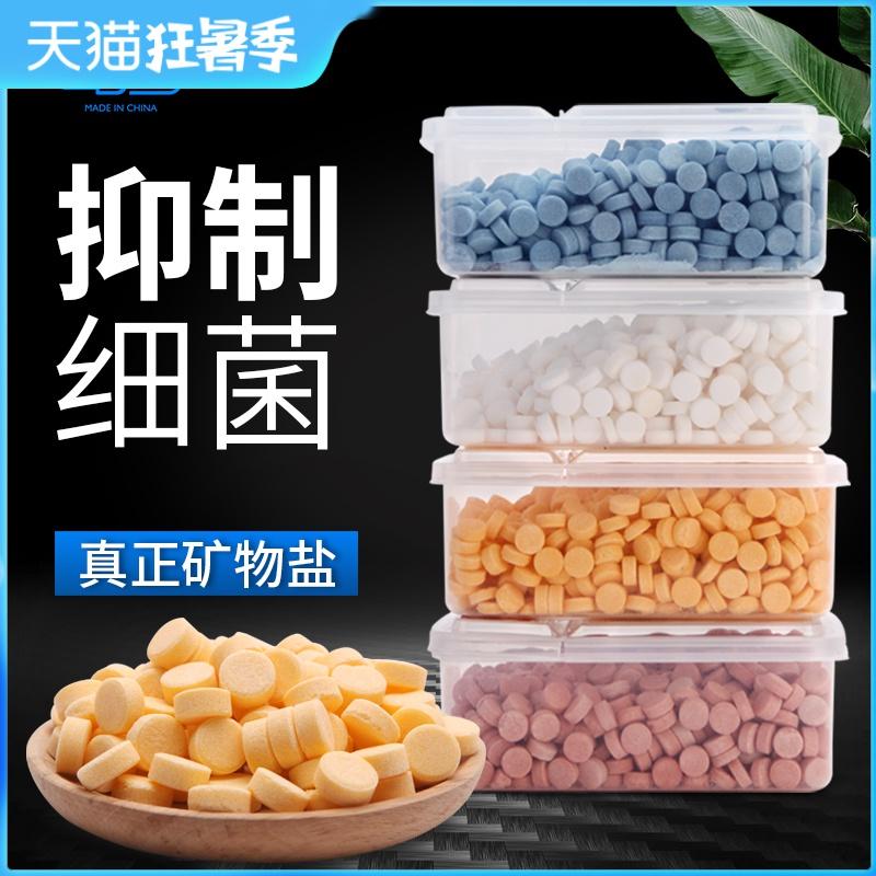 yee水族矿物盐杀菌热带鱼鱼缸海盐