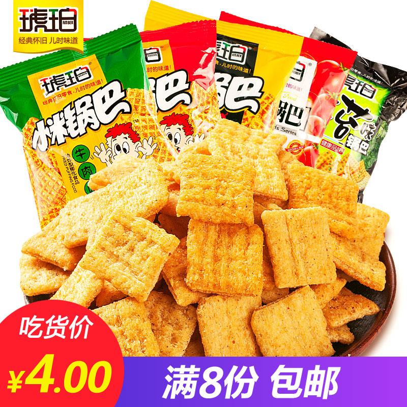 琥珀小米锅巴零食小包装整箱散装网红特产小吃麻辣怀旧休闲零食品