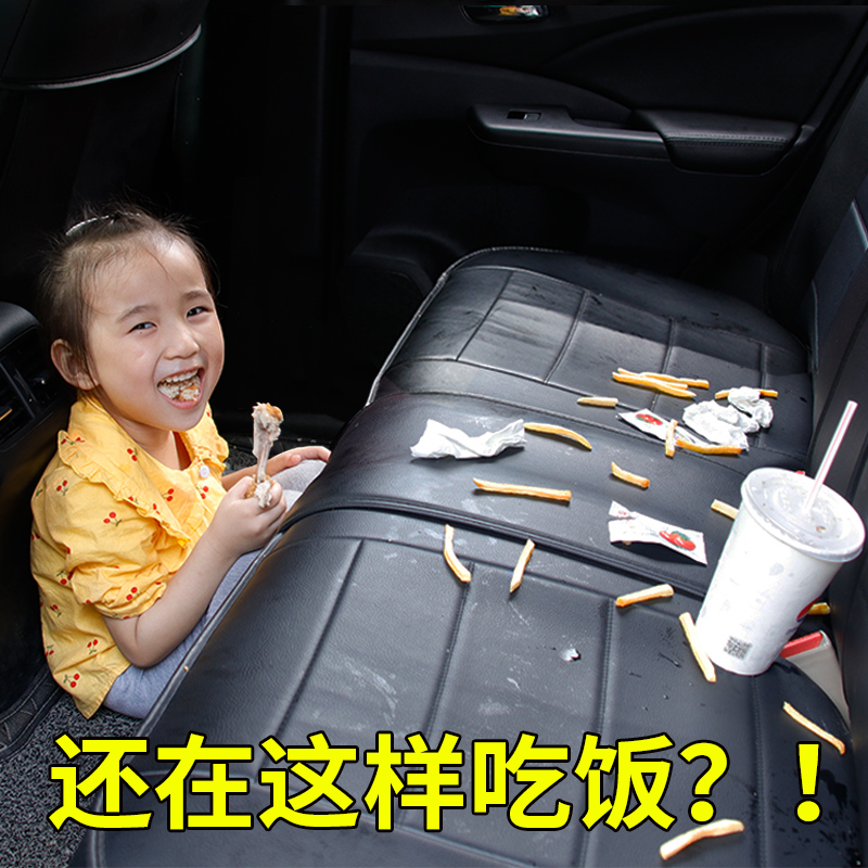 车载折叠桌汽车后座笔记本电脑支架车用后排小桌板车内饭桌餐桌子