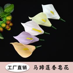 新款创意马蹄莲香皂花头加厚花瓣仿真花肥皂花礼盒花束制作装饰