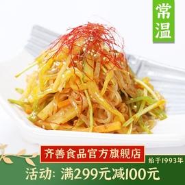 滿減【齊善素 食素海蜇】素食素肉素菜半成品豆制品仿葷素圖片