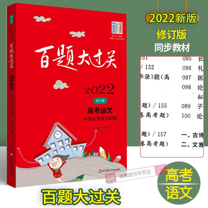 Книги о коллекционировании мебели Артикул 619080509673