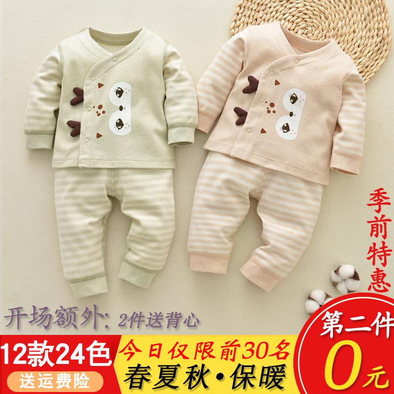 宝宝内衣套装纯棉秋冬加厚保暖婴儿秋衣裤0一1岁新生儿衣服和尚服