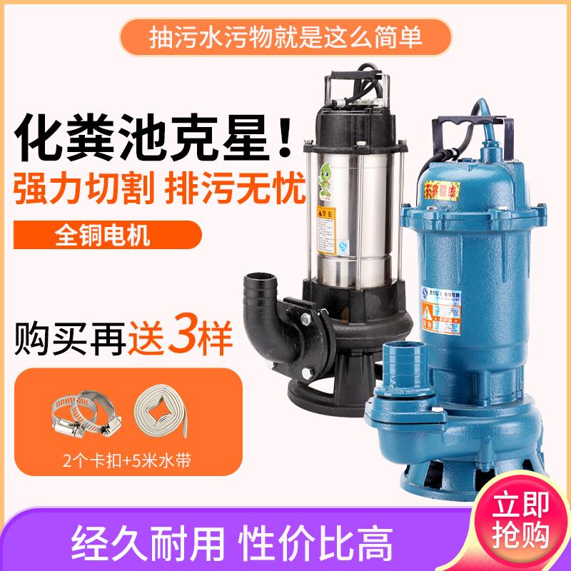 污水潜水泵品牌怎么样