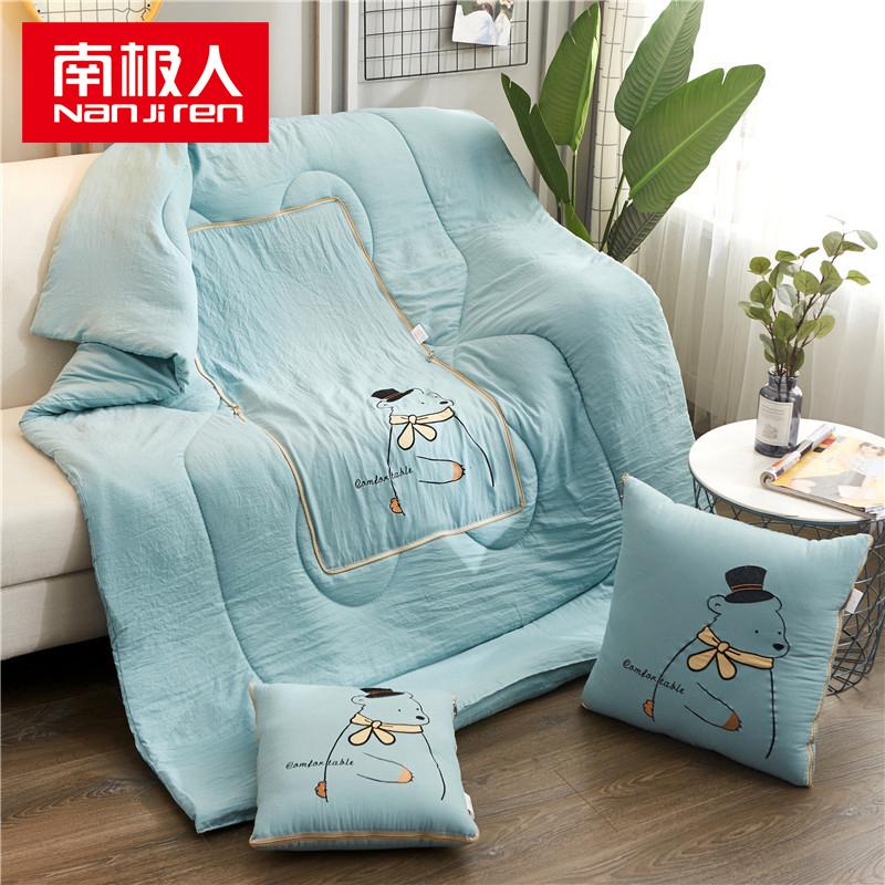南极人专版卡通抱枕被子两用折叠汽车靠垫多功能午睡毯办公室靠枕