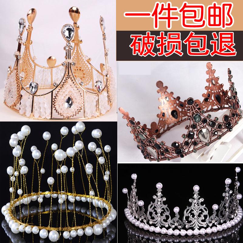 网红合金生日蛋糕装饰皇冠摆件儿童女王插件珍珠小皇冠蛋糕配件