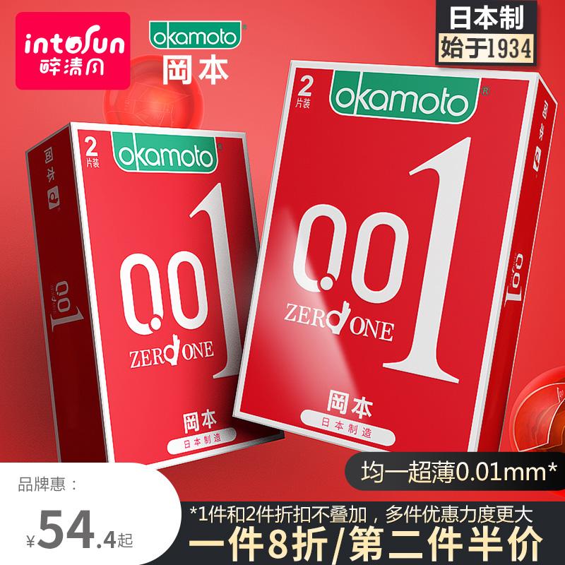 (过期)醉清风旗舰店 冈本001超薄情趣日本正品男避孕套 券后68元包邮