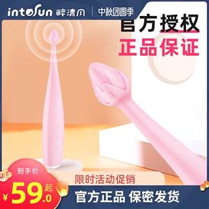 女用品自慰震动棒调情趣用具女性自慰高潮神器点潮笔成人玩具夫妻