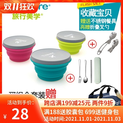 m square folding bowl silicone cup travel outdoor telescopic lunch box instant noodle bowl with lid children's tableware set bowl