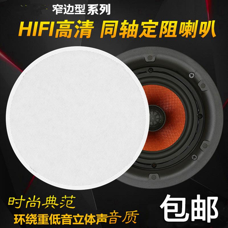 Кольцо вокруг трехмерный домой тяжелая низкая звук фиксированный блок потолок динамик специальность филиал частота 5 дюймовый 6 дюймовый фон музыка звук