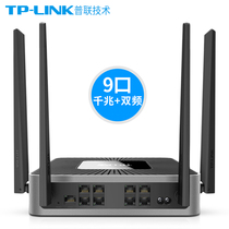 Tp-link9 High Power Enterprise wireless router company WiFi commercial version dual-frequency office with TPLINK8 hole broadband wired multi-port Interface Hotel 6