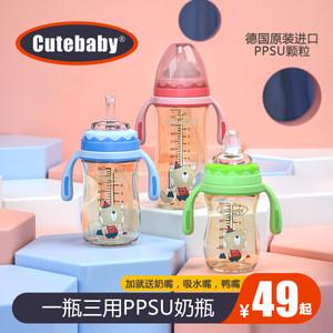 可爱多PPSU奶瓶宽口径奶瓶耐高温防摔防胀气婴儿大宝宝奶瓶带吸管