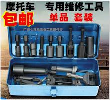 オートバイツール、修復ツール、特殊なツールのConfluence品質電動工具出荷