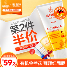 Weleda 75ml