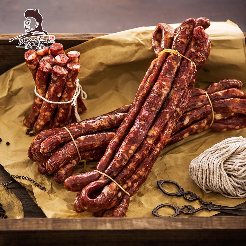 道台府风干肠250g*2袋 哈尔滨干肠东北特产香肠腊肠