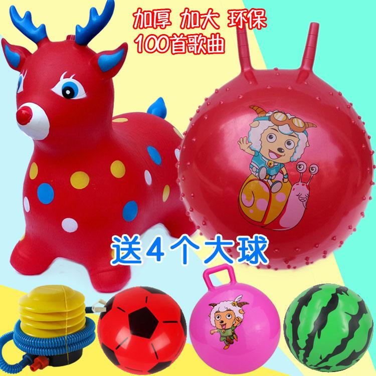 Музыка лошадь верховая езда газированный маму лошадь ребенок прыгать лошадь больше и толще прыжки олень охрана окружающей среды ластик на открытом воздухе игрушка