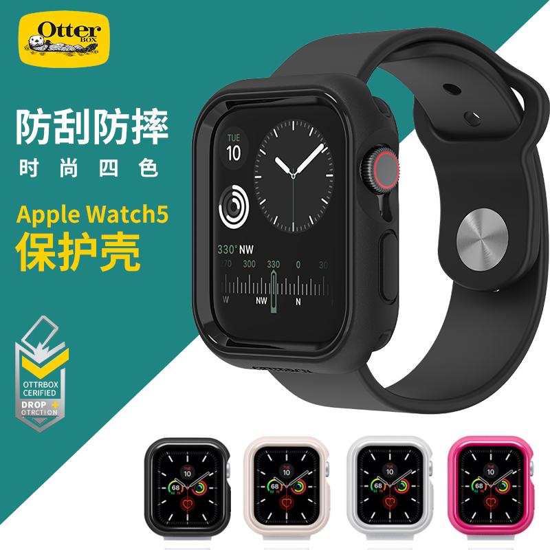 otterbox适用苹果applewatch se/6/5保护壳防摔iwatch6/5/4手表保护套44/40mm壳Series 1/2/3代手表全包壳