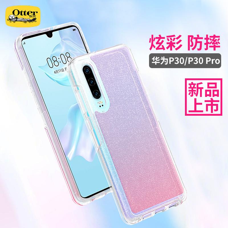 OtterBox适用于华为p30pro手机壳P30轻薄保护套硅胶防摔透明壳新款仙女