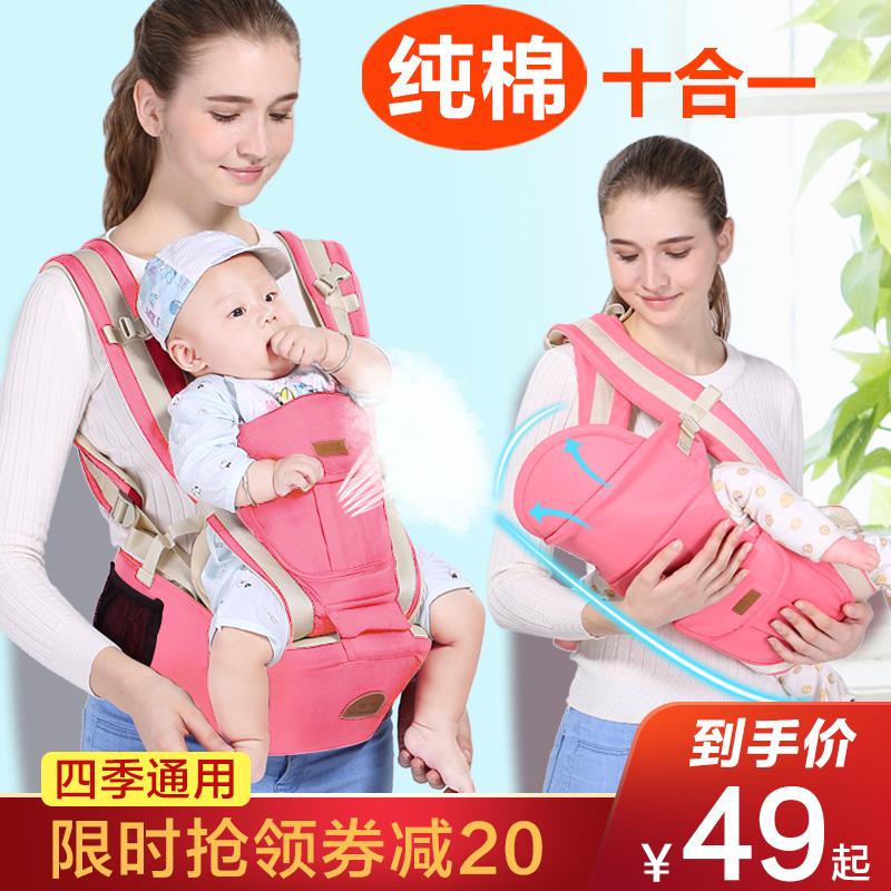 前后两用多功能新生儿童宝宝横背带