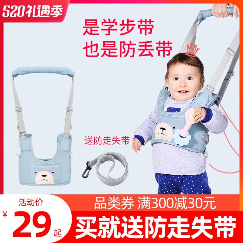 Детские поводки Артикул 564664410221
