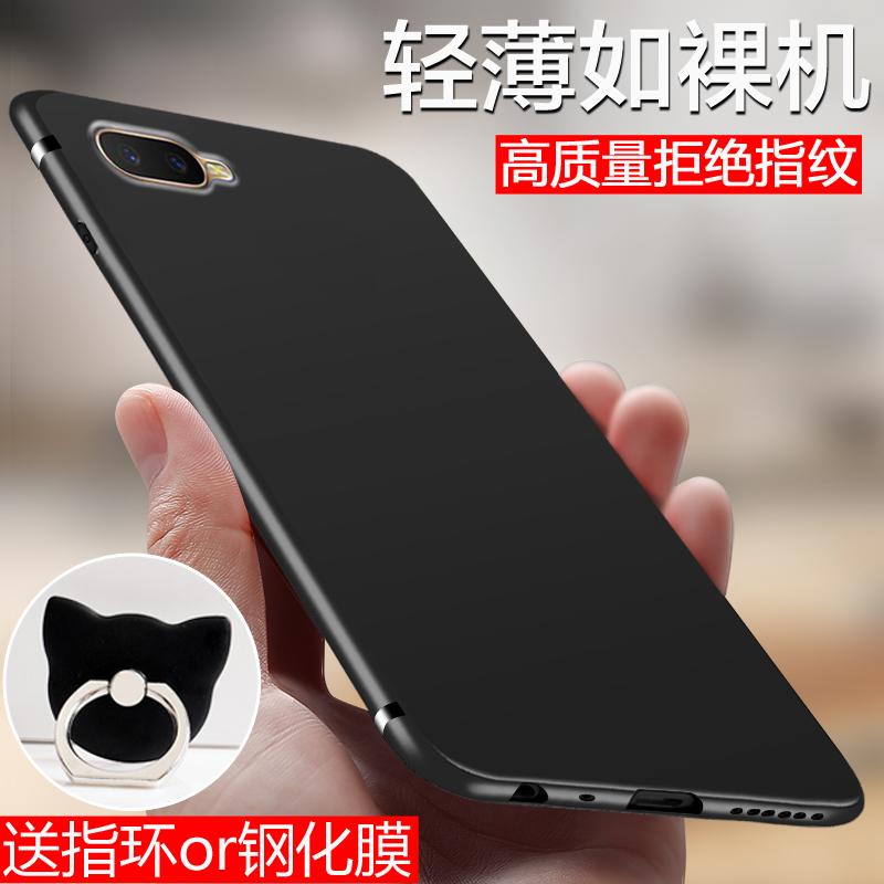 OPPOK1手机壳OPPOA7X手机壳OPPOR15X硅胶A3磨砂A5防摔OPPOA1保护套A83纤薄全包软壳男女款