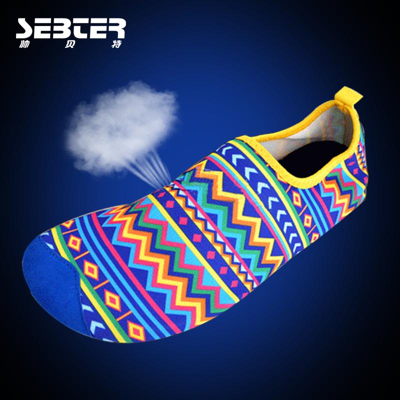 SEBTER 车载驾驶专用鞋 司机专用鞋 汽车安全鞋 防滑开车鞋健身鞋
