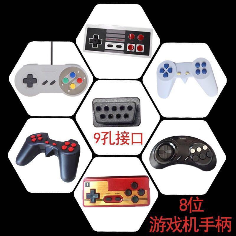 游戏机,红白机,电视游戏,-家用电视游戏机 怀旧8位机老式插卡FC红白机电子游戏九针插头手柄