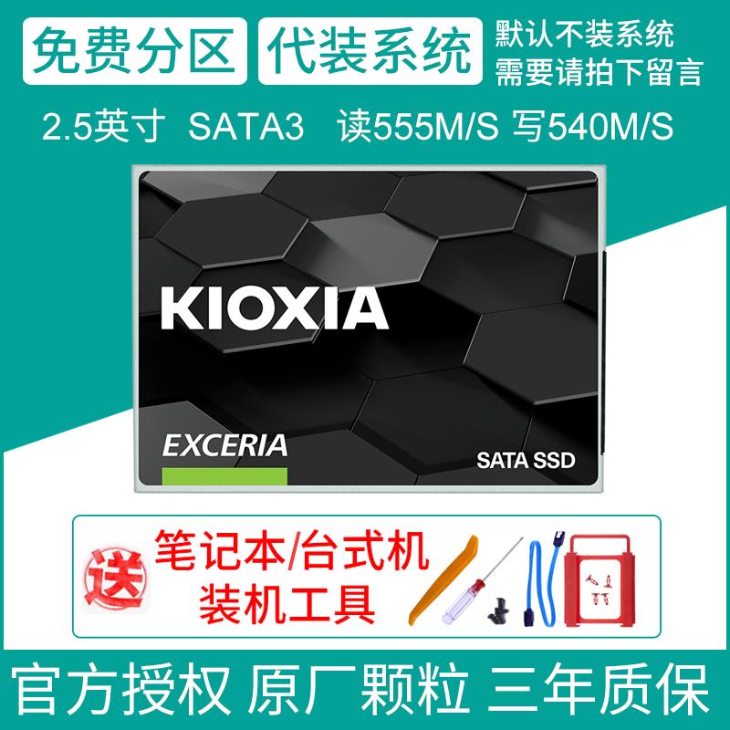 SSD диски Артикул 581001016063