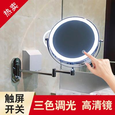 浴室镜子免打孔led放大带灯化妆镜