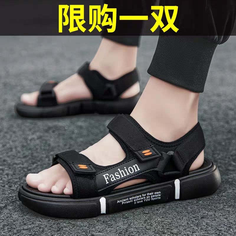 Sandals for men in summer wear sandals for men, one word sandals for men, Korean personalized trend, Hong Kong style sports leisure beach shoes for men
