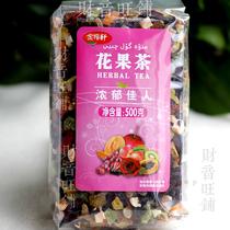 包邮金禧轩花果茶水蜜桃味500G浓郁佳人大果粒水果茶茶饮品