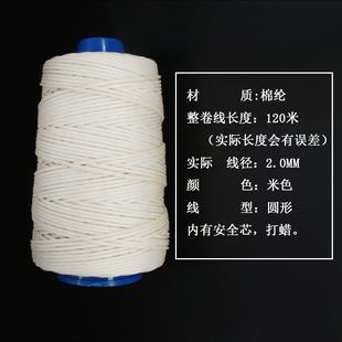 空竹专用线王牌双层夹心打蜡线粗2.0mm结实耐磨抖扯铃 空竹专卖
