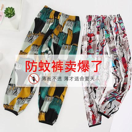 夏季纯棉防蚊裤男孩冰丝灯笼裤子