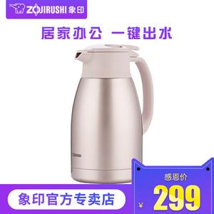 领1元券购买象印保温壶大容量sh-ha15c热水壶