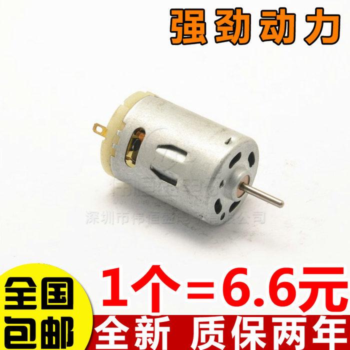 Micromotor 12V-24V машины мотора RS385 миниатюрное постояннотоковое дует сушильщик электрического машинного оборудования тоннеля ветра общ используемый электрический