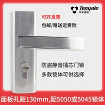 新款室内卧室门日式静音上提5050门锁可代替老款5052锁体孔距130
