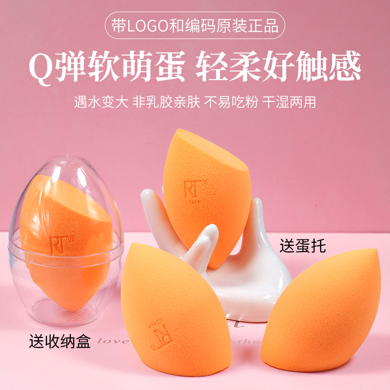 Super soft make-up sponge egg sponge puff no powder air cushion BB egg dry wet dual purpose make-up tool