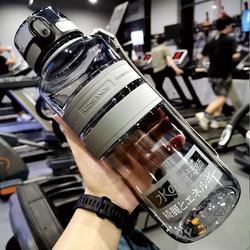 男大容量健身户外2000ml大号水杯