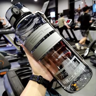 运动水杯男大容量健身水壶户外2000ml大号杯子便携超大1000ml水瓶图片