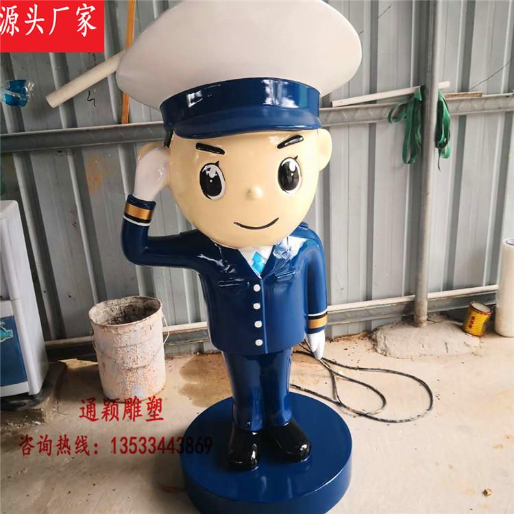 游乐场卡通警察公仔模型展览玻璃钢动漫公关部门人物角色雕塑订制