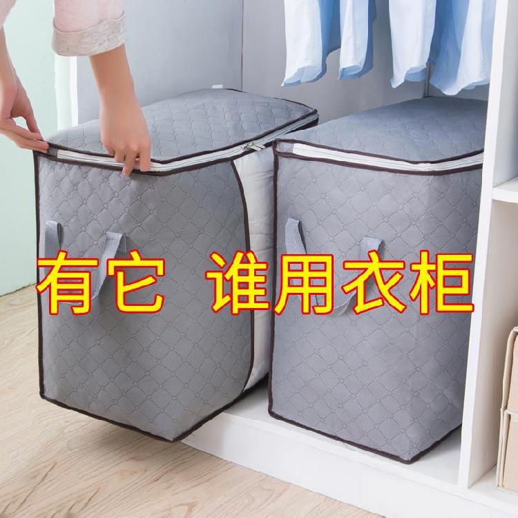 袋子衣服收放灰尘冬天有盖衣被收纳袋袋装整理袋搬家袋沙发衣物