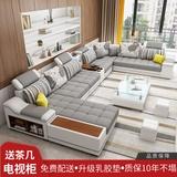 北欧布艺沙发小户型简约现代客厅整装转角贵妃组合经济型皮布沙发