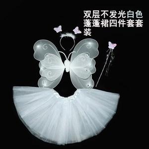 中国奇妙仙子玩具演出服公小女孩背的儿童仙女棒主蝴蝶天使翅膀三