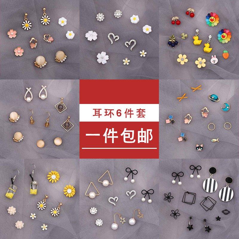 Japanese purchase Earrings senior girls tassel line Earrings lovely fresh Earrings Fashion Girl net red celebration