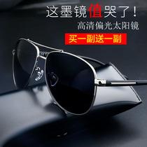 墨镜男士偏光太阳镜2020新款潮男日夜两用开车专用眼镜男潮流眼睛