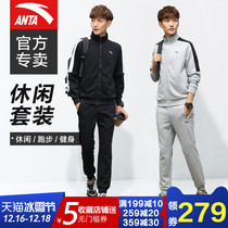 Anta Sports Set men 2018 autumn Winter new sportswear running fitness two pieces old-aged leisure jacket