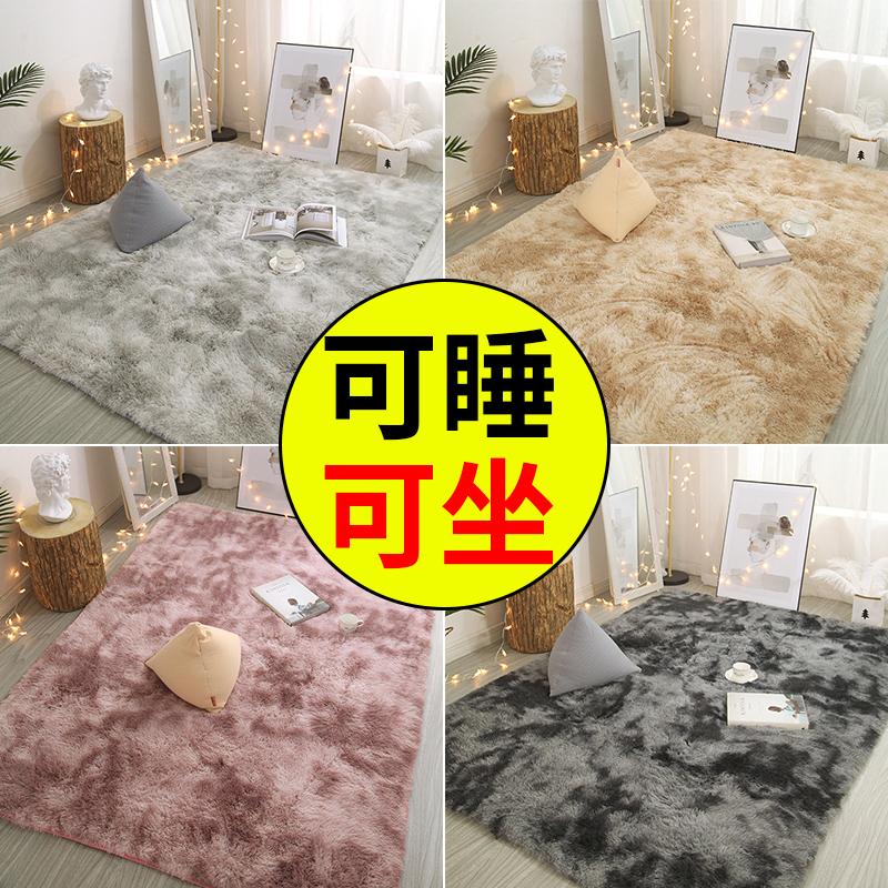 北欧ins客厅茶几卧室满铺床边毛毯