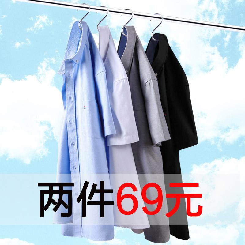 夏季男士短袖格子衬衫男牛津纺潮流青年宽松薄款休闲半袖大码衬衣
