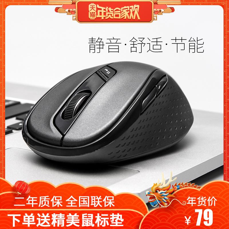 雷柏M500 蓝牙无线鼠标 游戏办公商务三模多设备 4.0电脑笔记本MACBOOK苹果WIN10省电无光